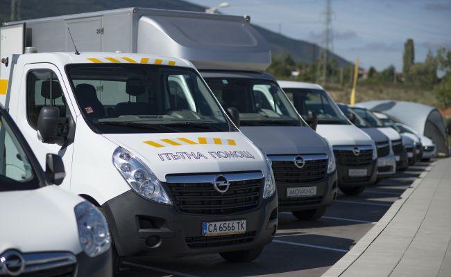 Лекотоварната гама на Opel в България