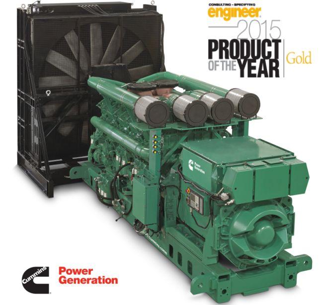 Cummins Power Generation QSK95 със Златна награда