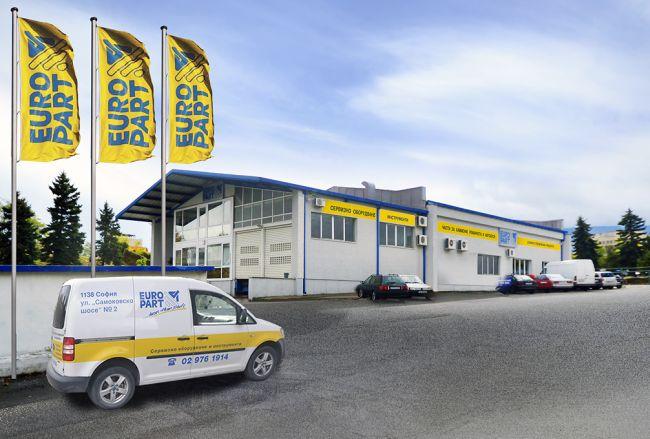 ЕВРОПАРТ с нови магазини в София и Варна