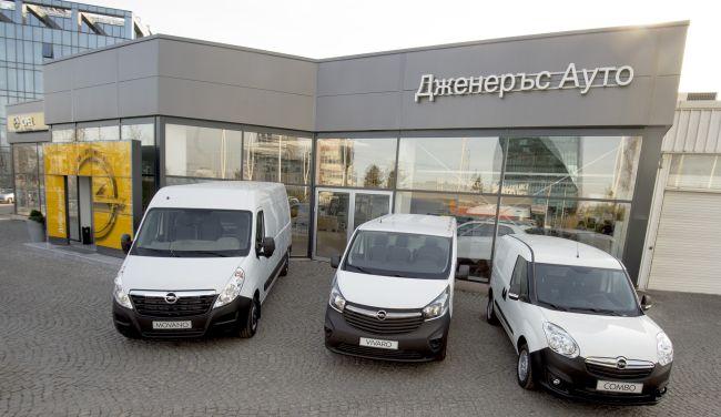 Opel Лекотоварни с нова структура в България