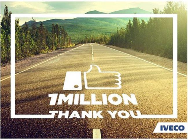Iveco събра 1 милион харесвания във Facebook
