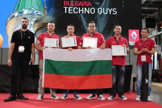 Осмо място за българския отбор на RTEC 2017