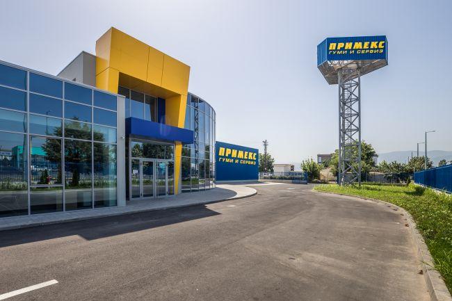Примекс отпразнува 20 години и откри нов център в Пловдив