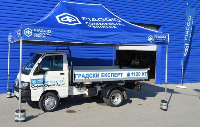 Лекотоварната гама на Piaggio Commercial Vehicles