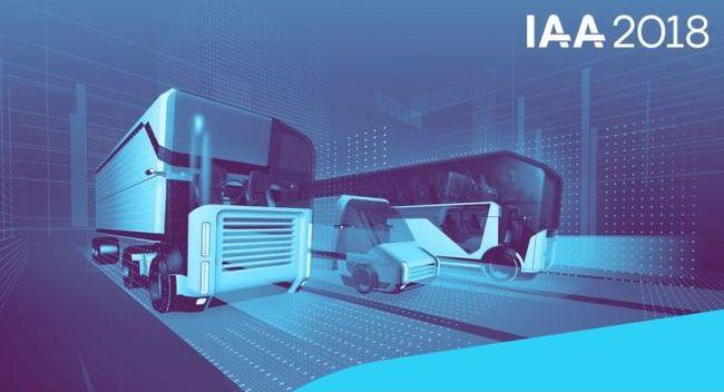 IAA 2018: Задвижваме утрешния ден