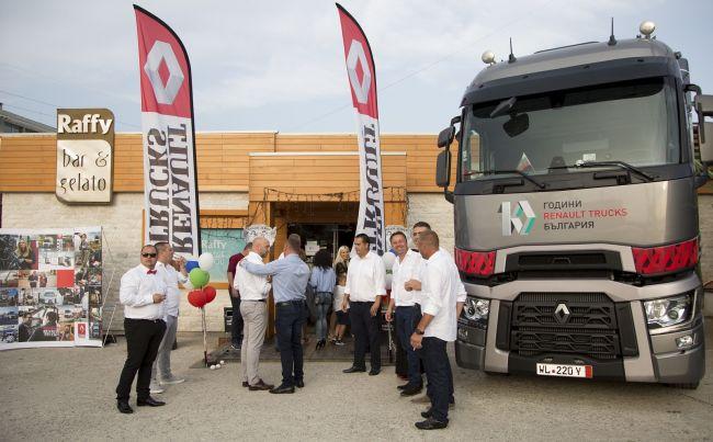 Renault Trucks празнува 10 години в България