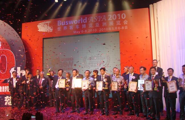 Възраждат Busworld China в Шанхай