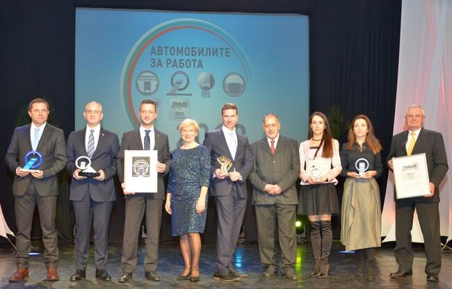 Наградите Автомобили за работа 2019