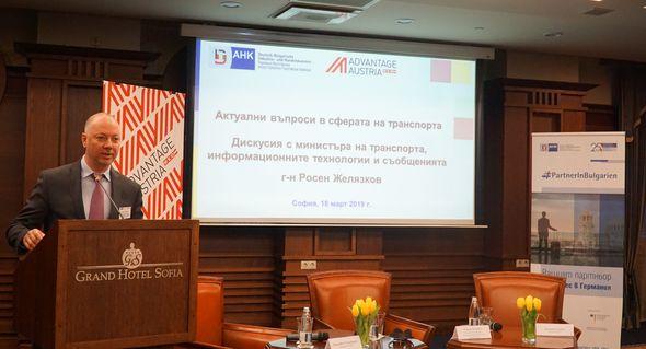 Министър Росен Желязков се срещна с представители на германския и австрийския бизнес
