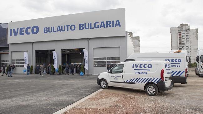 Булавто България откри разширението на сервизния си център в София