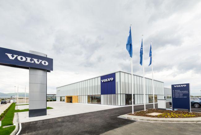 Новият комплекс на Volvo отвори врати в София