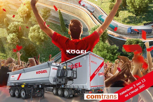 Kögel показва NOVUM в Москва