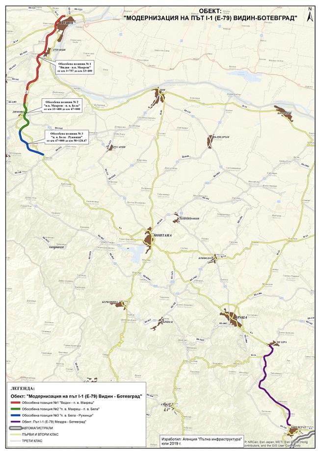 17 оферти за 54 км от Видин - Ружинци