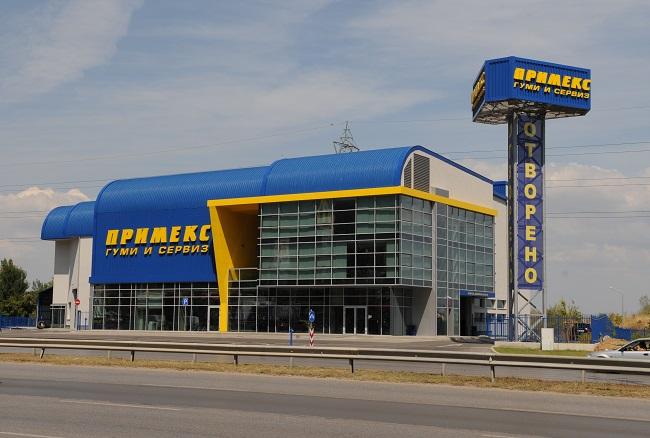 Примекс откри новия си център за гуми в София