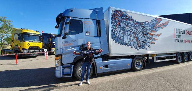 Видео - Световният финал на състезанието на Renault Trucks
