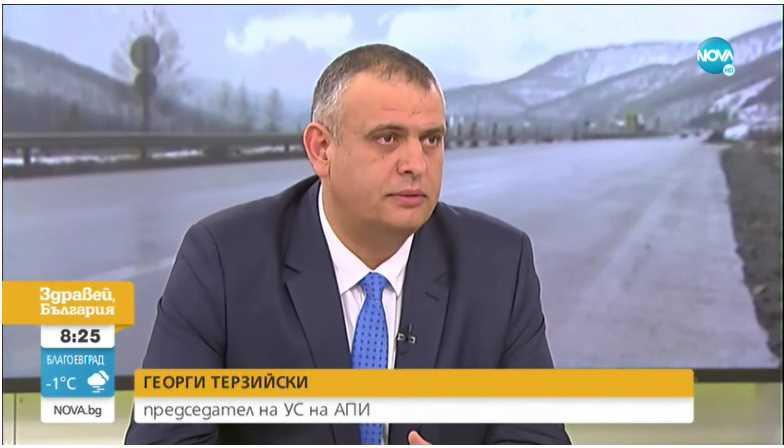 Терзийски: Не се отказваме от еврофинансирането за АМ Струма