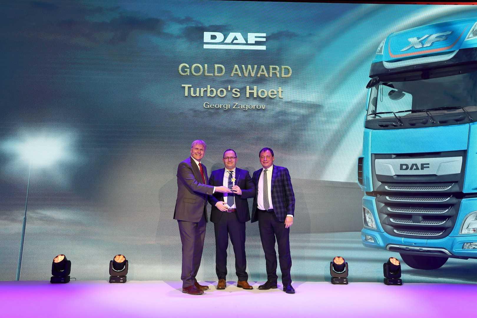 Турботракс България със Златна звезда на DAF
