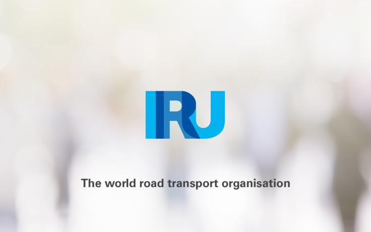 IRU иска финансова подкрепа за транспортния сектор