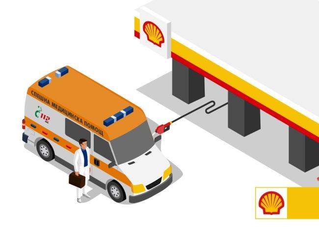 Shell дарява гориво за 100 000 лв. на линейките