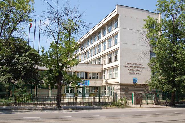 """60 години от основаването на Техникум """"Вилхелм Пик"""""""
