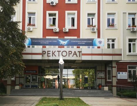 Нова лаборатория по вградени системи в ТУ–София
