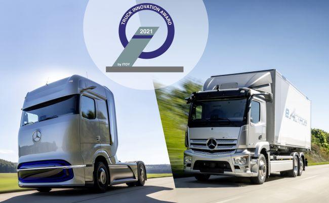 Mercedes Benz Trucks спечели Наградата за иновации при камиони за 2021 г.