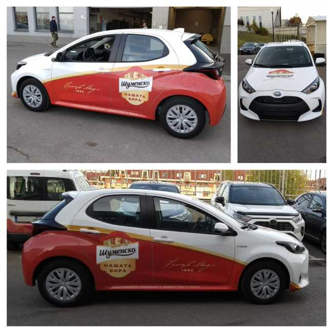 Карлсберг България с нови 92 хибридни автомобили
