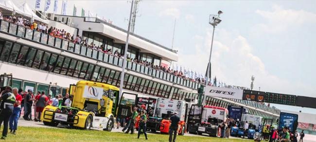 Кой ще е новият ETRC шампион ще се реши на пистата Мизано